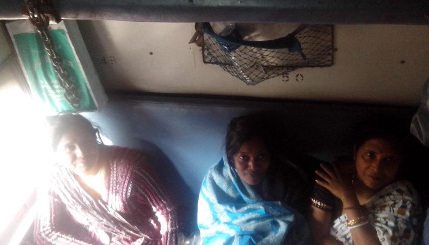 Gaya – Barddhaman pociągiem