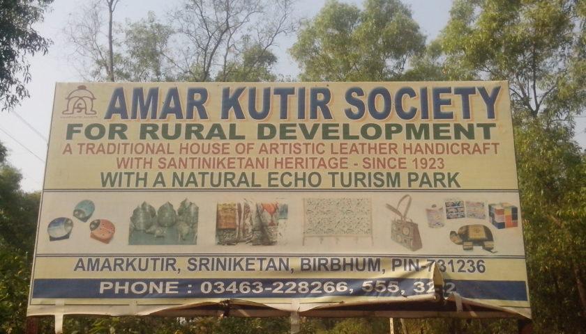 Wizyta w Amar Kutir
