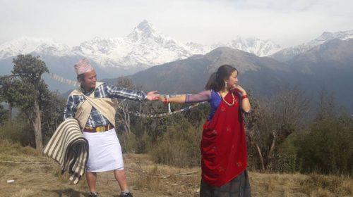 Gurungowie – część pierwsza