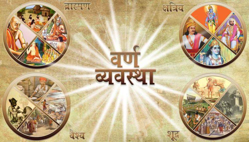 Hinduski system kastowy