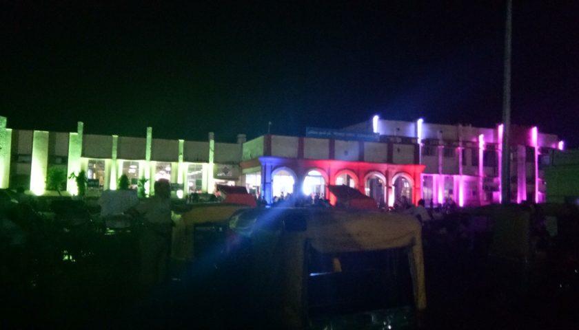 Gorakhpur: północny węzeł komunikacyjny