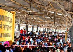 Terminal w CHENNAI CENTRAL