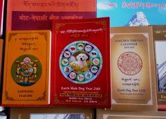 Kalendarz tybetański