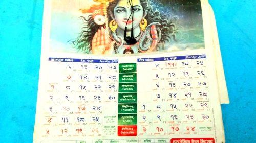 Nepalski kalendarz Bikram Sambat