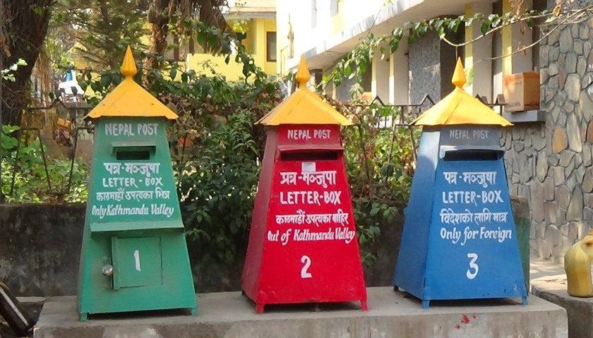 Przygody z Nepali Post