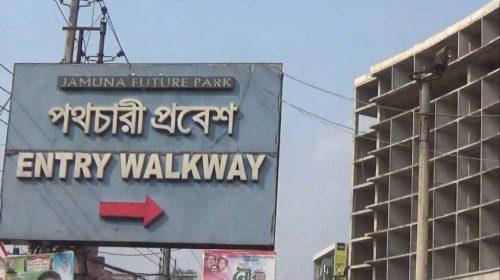 Bangladesz: jak nie przyznali nam wizy indyjskiej