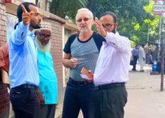 Dhaka jak szukaliśmy apteki medycyny Unani