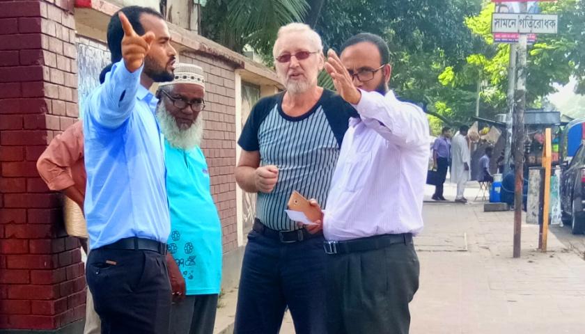 Dhaka: jak szukaliśmy apteki medycyny Unani