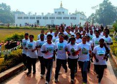 Maraton Lumbini