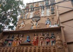 Rama Varanasi