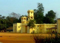 VishvaBharati Santiniketan