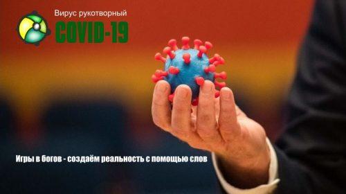 Что такое вирусы?