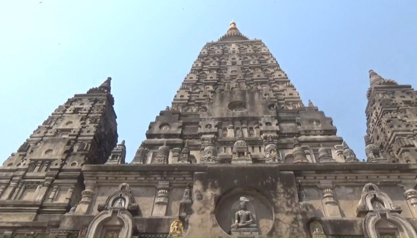 Bodhgaya: Mahabody Temple