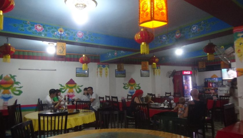 Kathmandu: Chinese Restaurant