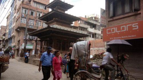 Newari: native people of Kathmandu
