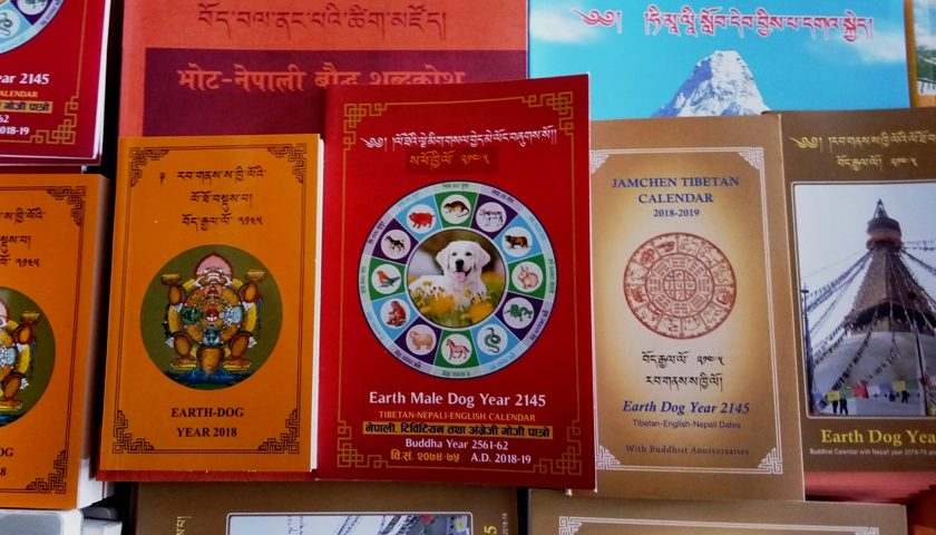 2145 – Year of the Earth Dog: Tibetan calendar