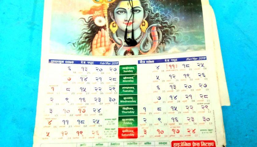 Nepali calendar – Bikram Sambat