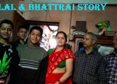 A story of Brahmin family.