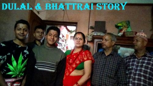 Kathmandu: The story of one Brahmin family