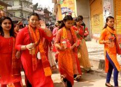 A festival in Kathmandu