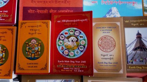 2145 – Rok Ziemnego Psa: kalendarz tybetański