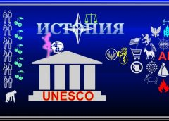 ЮНЕСКО - волонтеры или безрассудные рабы