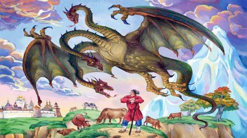Откуда появился трехглавый дракон