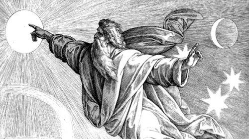Закрываем вопрос божьего творения