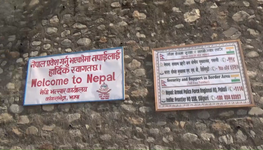 From Gaya to Nepal