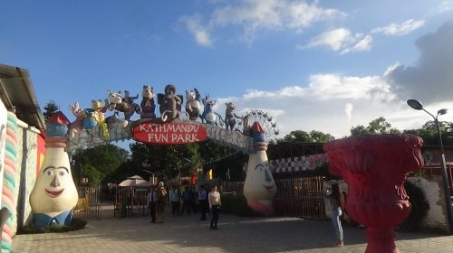 Kathmandu Fun Park