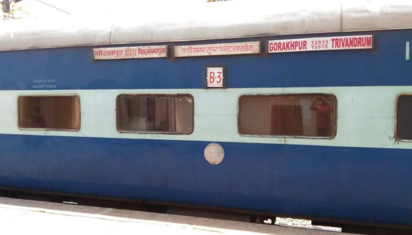 Purchase of Tatkal ticket for long distance – In Gorakhpur