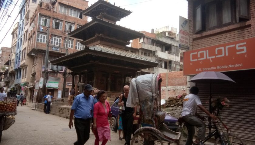 Newari: native people of Kathmandu