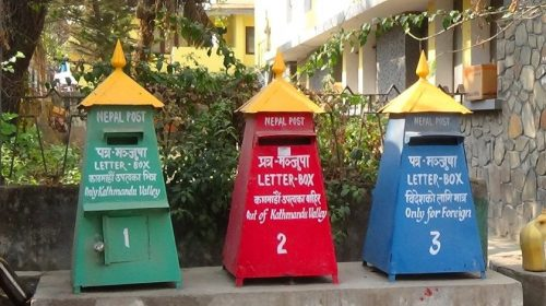 Nepal: Kathmandu post office