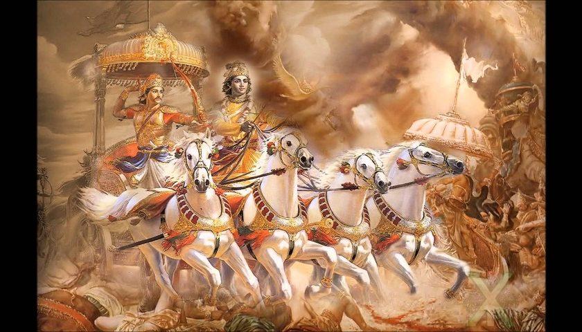 Mahabharata: Story of body and matter